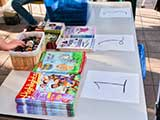The prize table featured books and <em>Highlights</em> magazines. &copy; Robert Gary